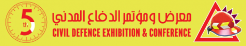 CIvil Defense Exhibition and Conference