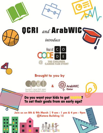 Kids coding at qcri arab wic event
