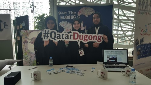 Qatar Dugong Club