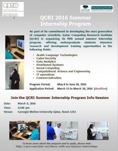summer internship mentor QCRI 2016